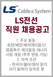 ls.jpg
