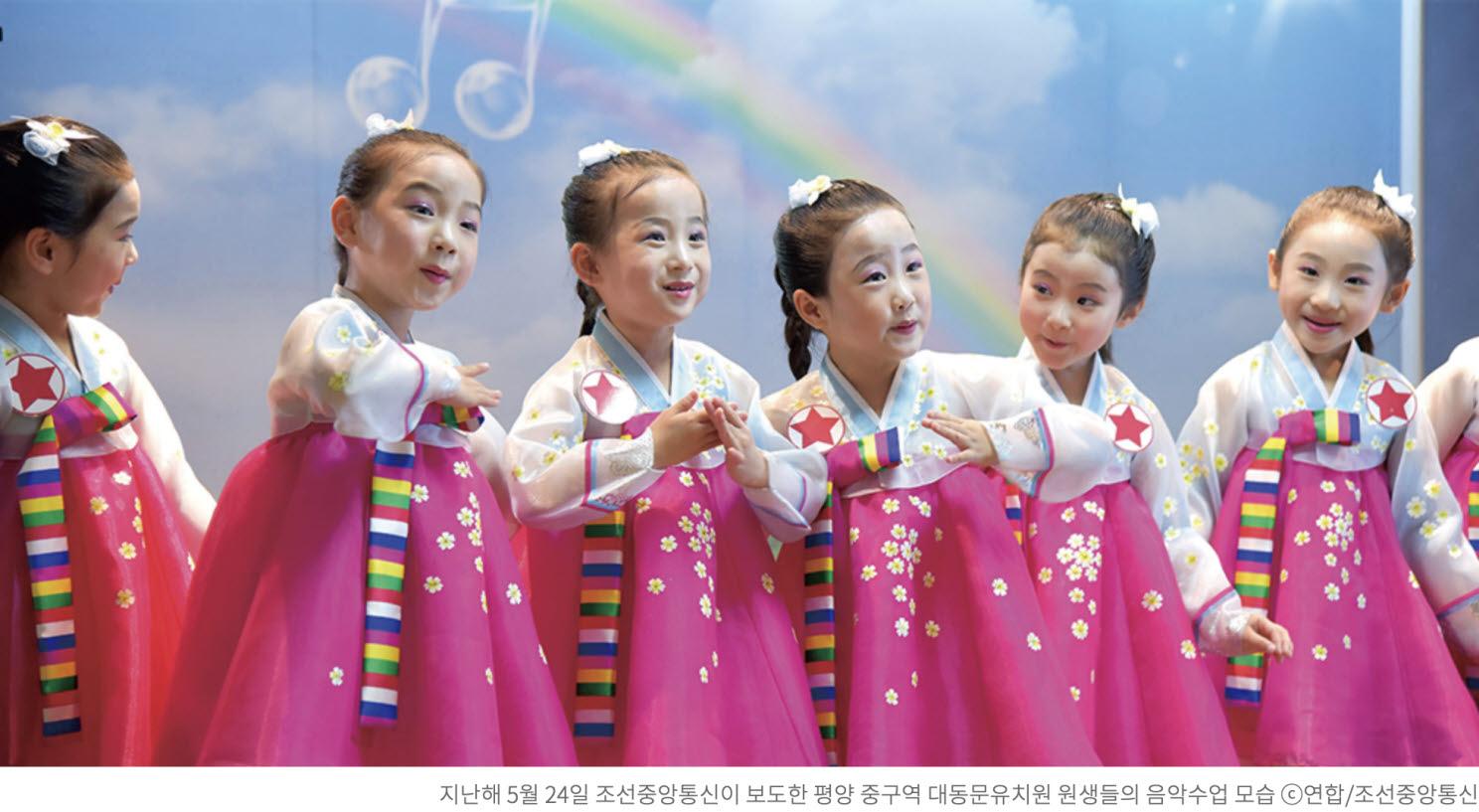 1143-북한1.jpg