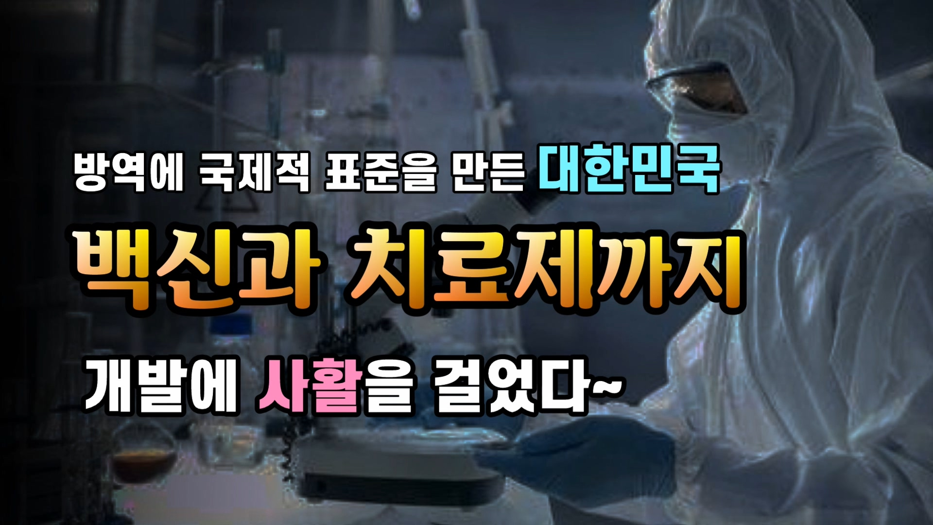 Produce_75.wmv_20200410_164441.359.jpg