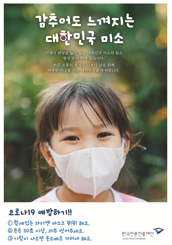 1130-언론진흥재단.jpg