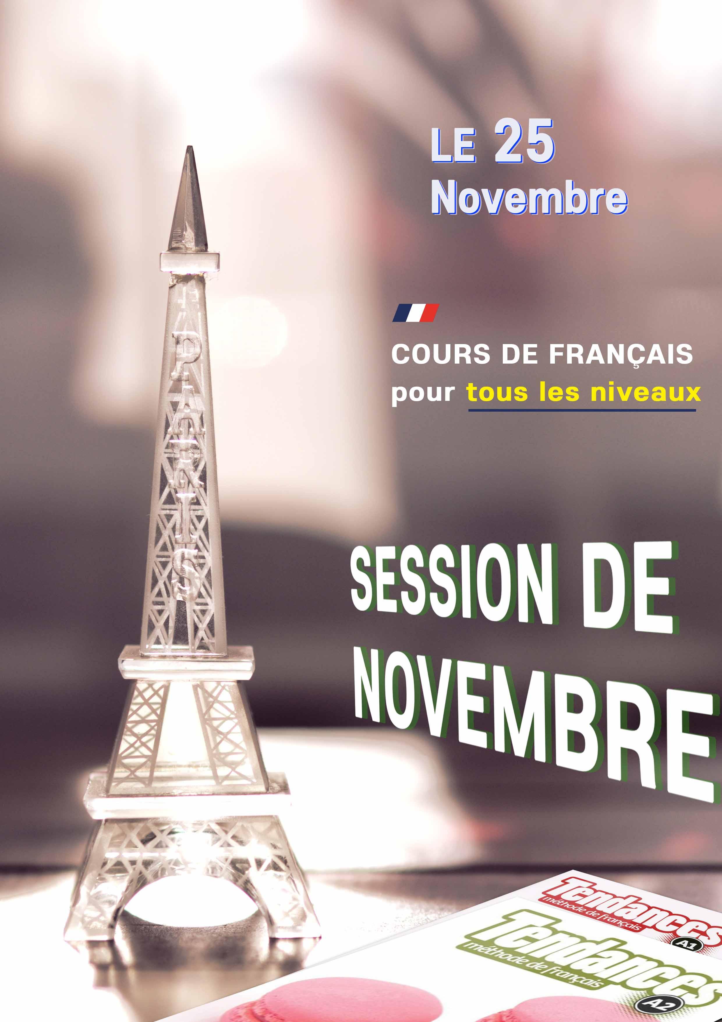iesig session de novembre affiche.jpg