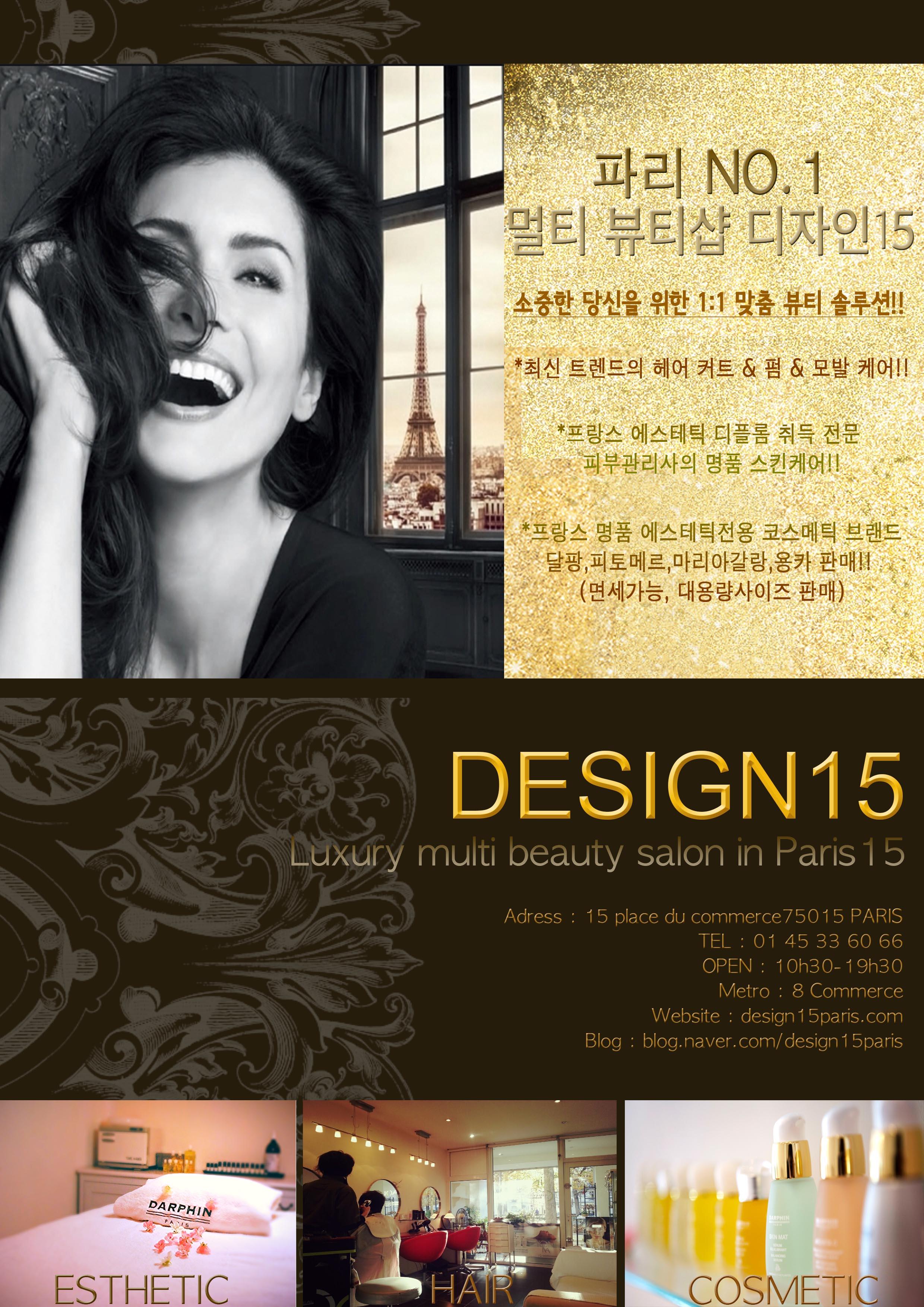 design15114.jpg