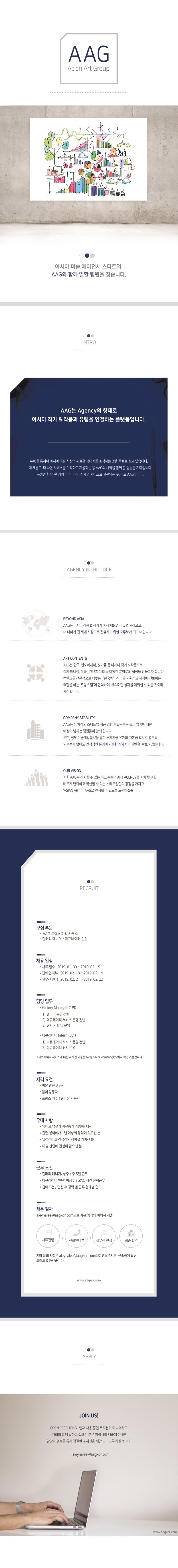 a_프랑스팀 공고-일정연장-01.jpg
