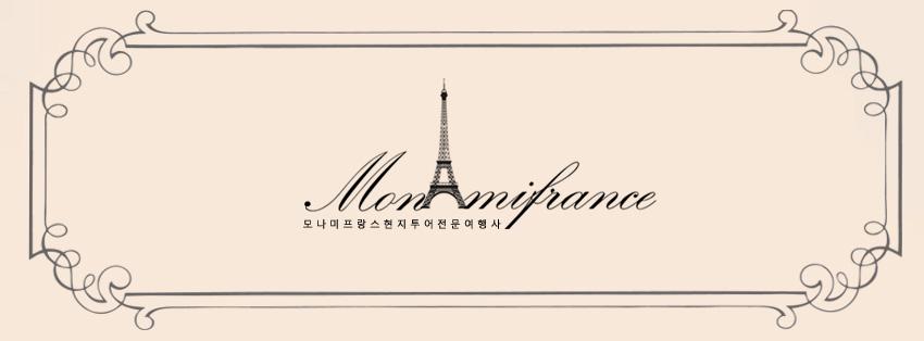 monami_1.jpg
