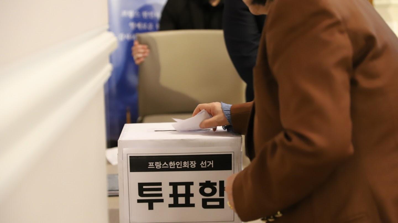 1148-선거.JPG
