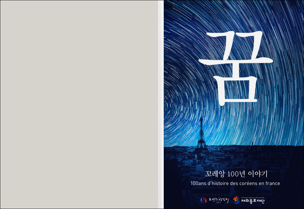 김원기2.jpg