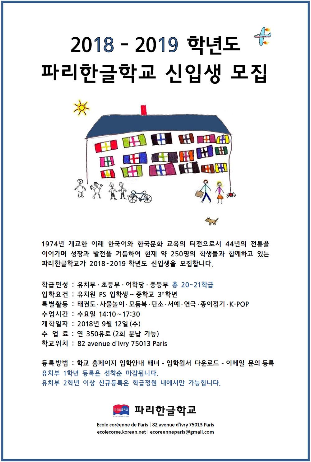 1026-한글학교신입생.jpg