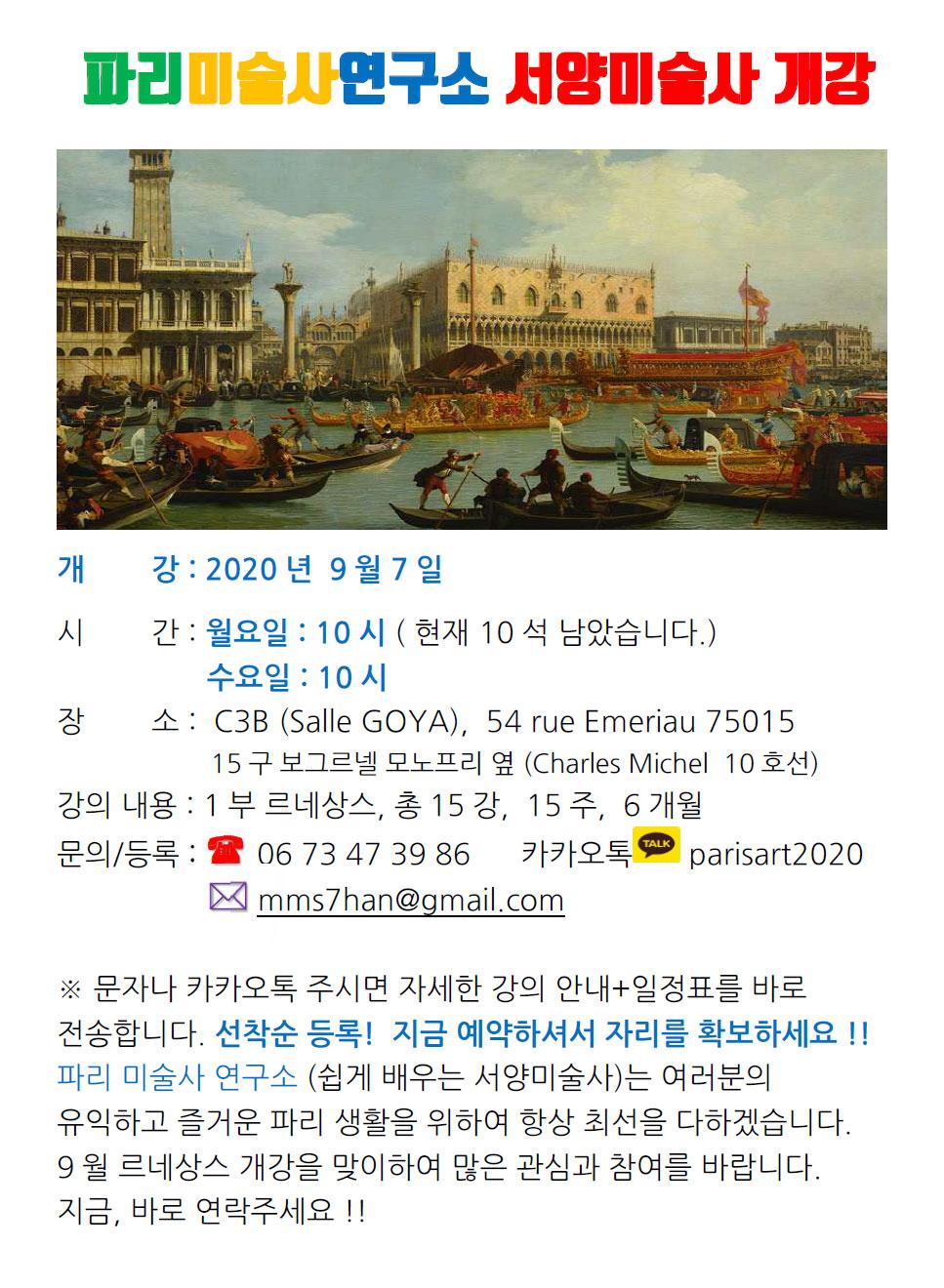 1133-한국미술사.jpg