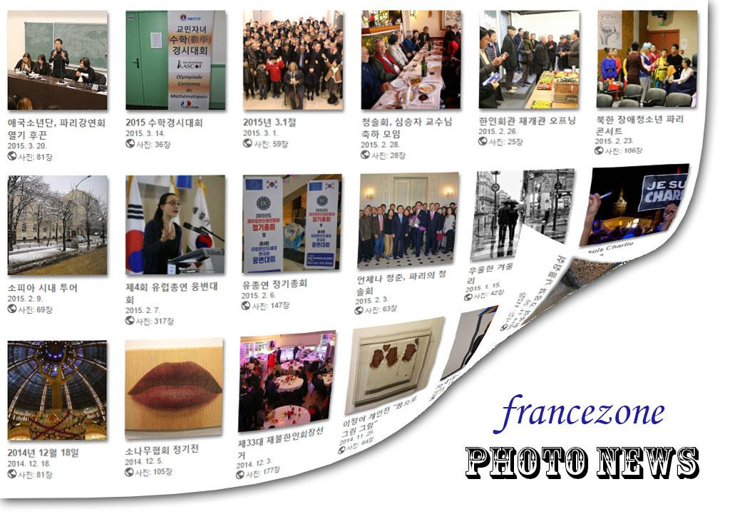 photonews.jpg