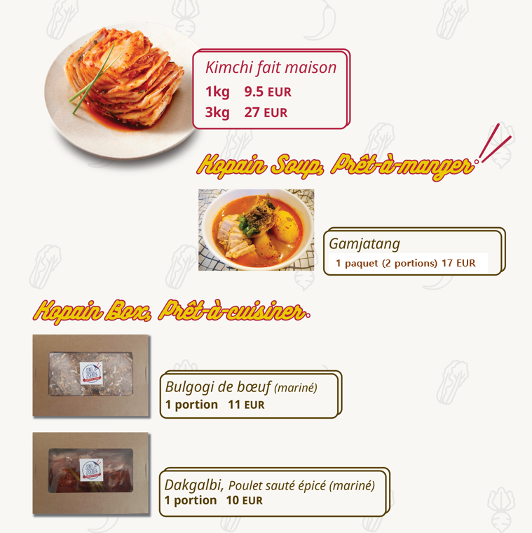 kopain 포스터 감자탕 1 paquet.png