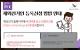 제21대 국회의원 재외선거 Q&A
