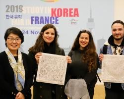프랑스 한국유학 박람회