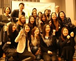 유럽한인 차세대대회