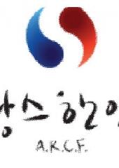 제4회 코리안페스티벌 공연 및 부스 참가자 모집